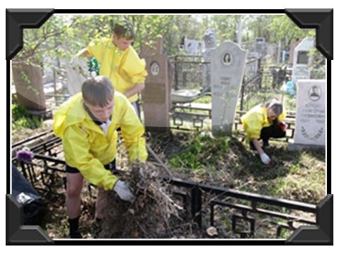 Услуги по уборке мест захоронений